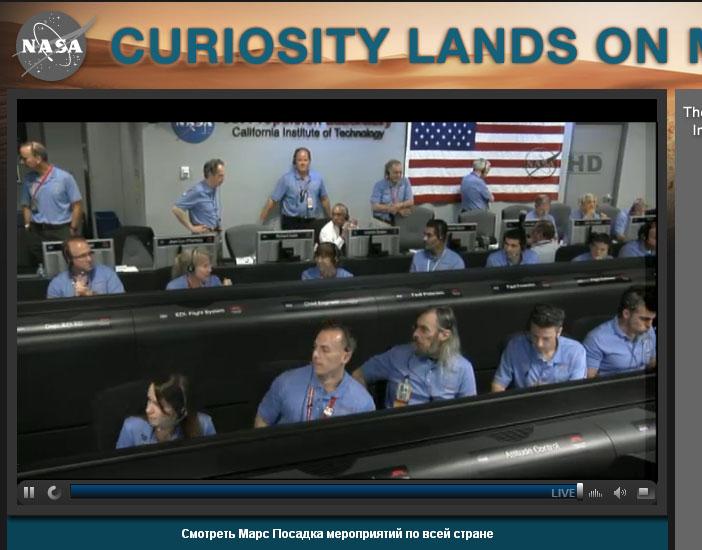 Посадка Curiosity на Марс