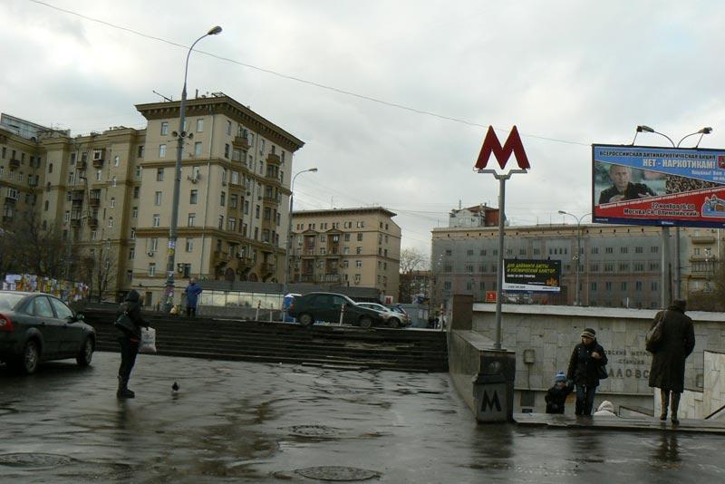 Москва. Метро Чкаловская в сторону ул.Земляной вал